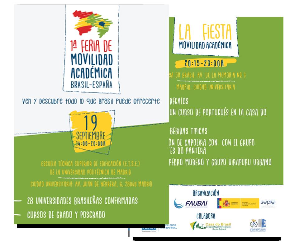 Imagen del trabajo Campaña #EstudiarEnBrasil para la embajada de Brasil